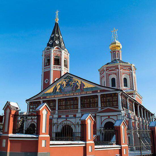 Свято троицкий собор саратов описание