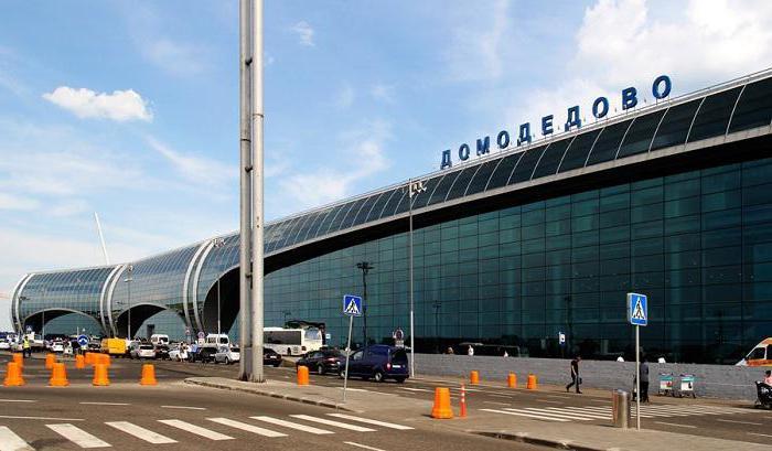 Домодедово ленинградский вокзал: как добраться