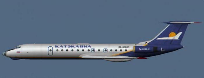 Наш воздушный флот ООО «азур эйр»