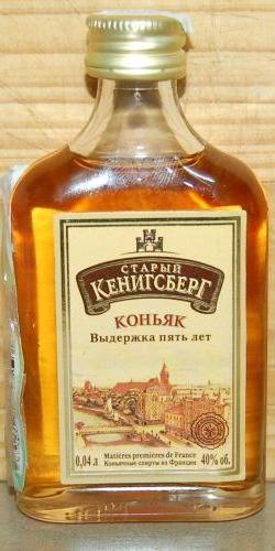 Купить Коньяк В Севастополе Магазины
