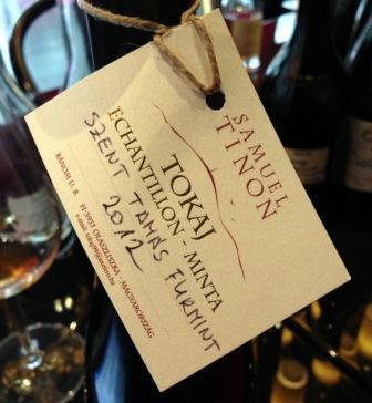 Токайское вино цена