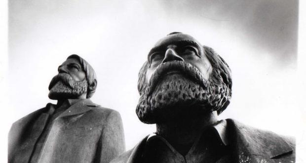 основные идеи марксистской философии кратко