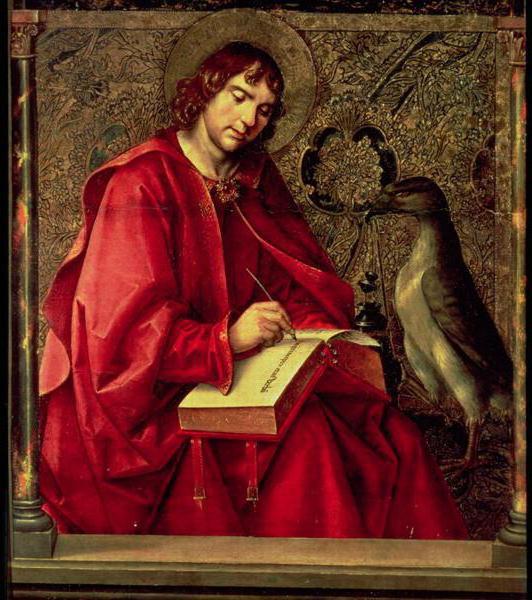 Евангелие от Иоанна: истолкование старого текста