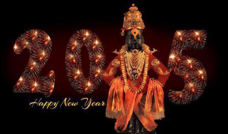 Индия на новый год 2015