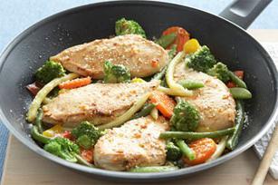 Рецепт филе курицы с овощами