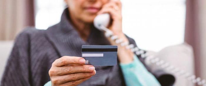 Как отказаться от кредитной карты правильно?