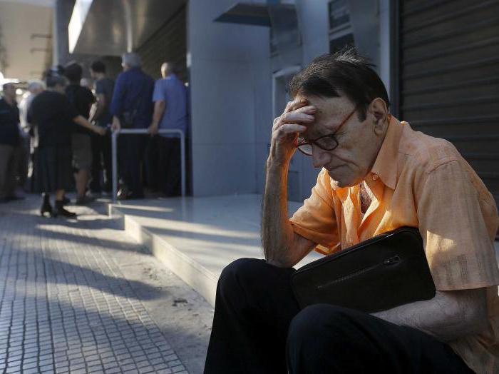 пенсия в греции