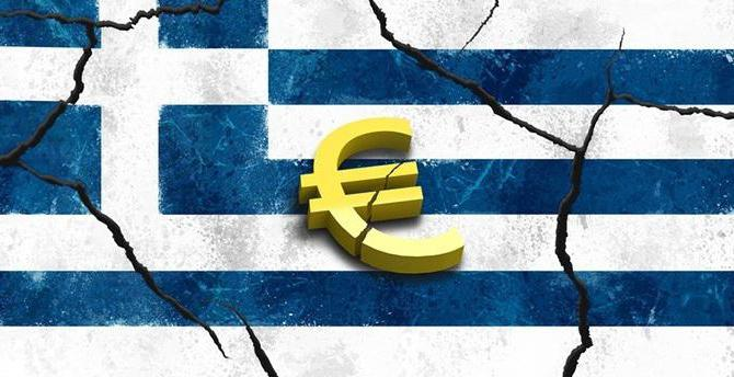 какая пенсия в греции