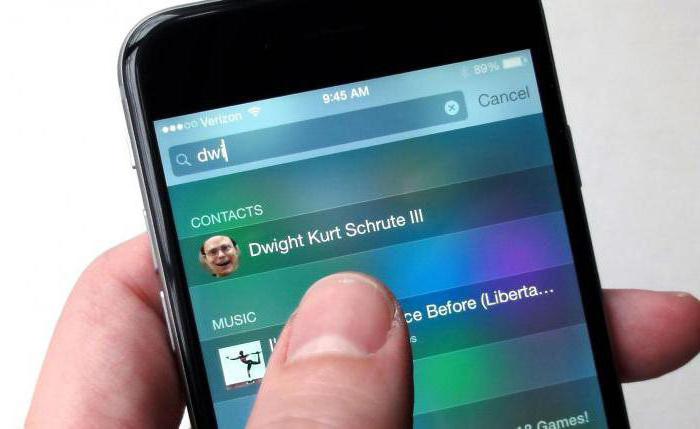 удалить удаленные смс в айфоне 5