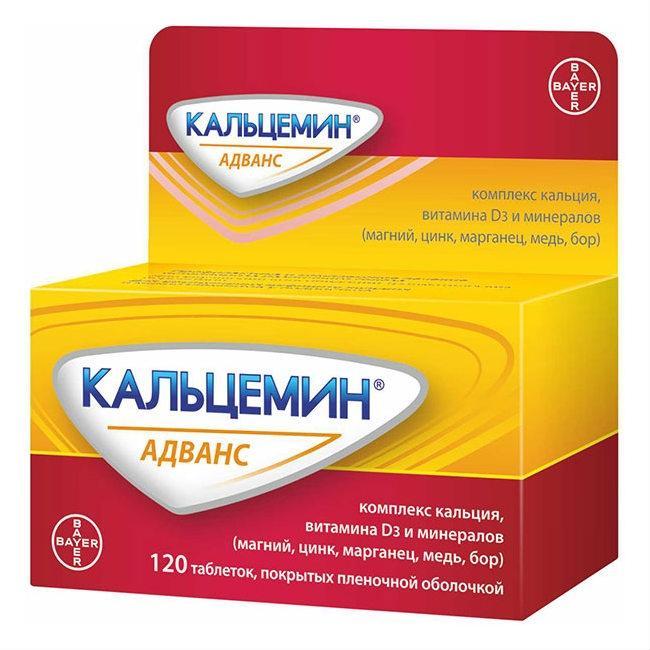 витамины с магнием и кальцием