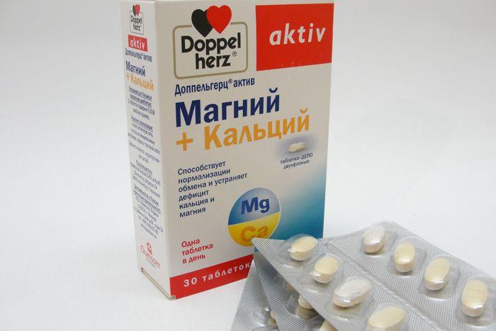 витамины с кальцием для женщин