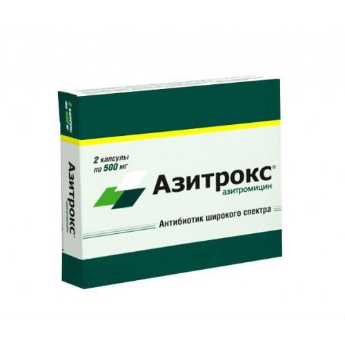 азитромицин при цистите дозировка