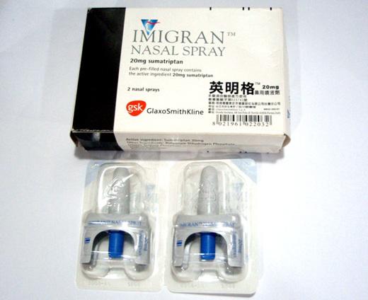 лучшее средство от мигрени с аурой