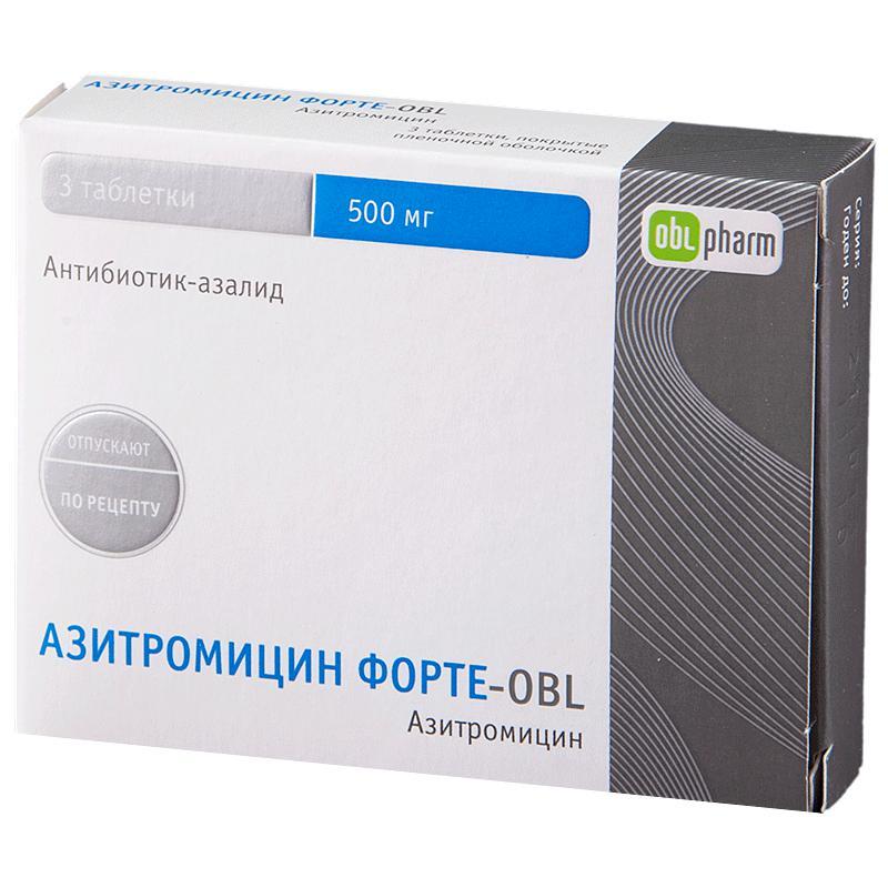 Азитромицин лечение уреаплазмы