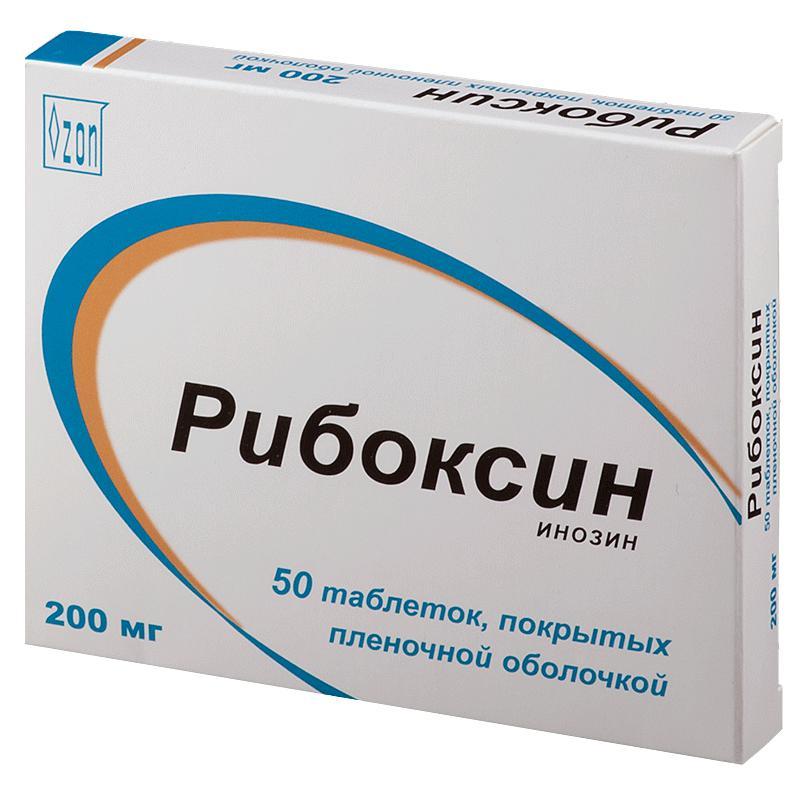 Рибоксин Для Похудения Купить. Рибоксин таб.п/о 200мг №50