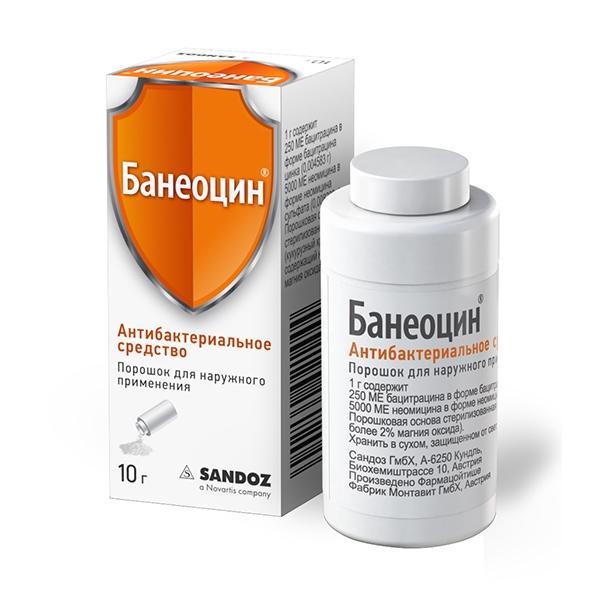 банеоцин отзывы