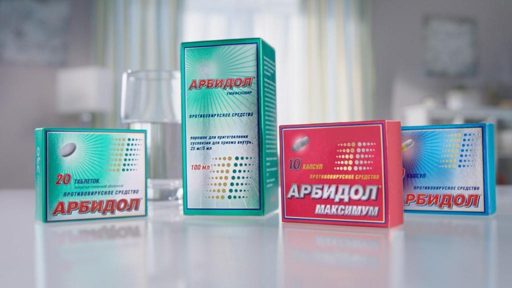 таблетки от фарингита для рассасывания