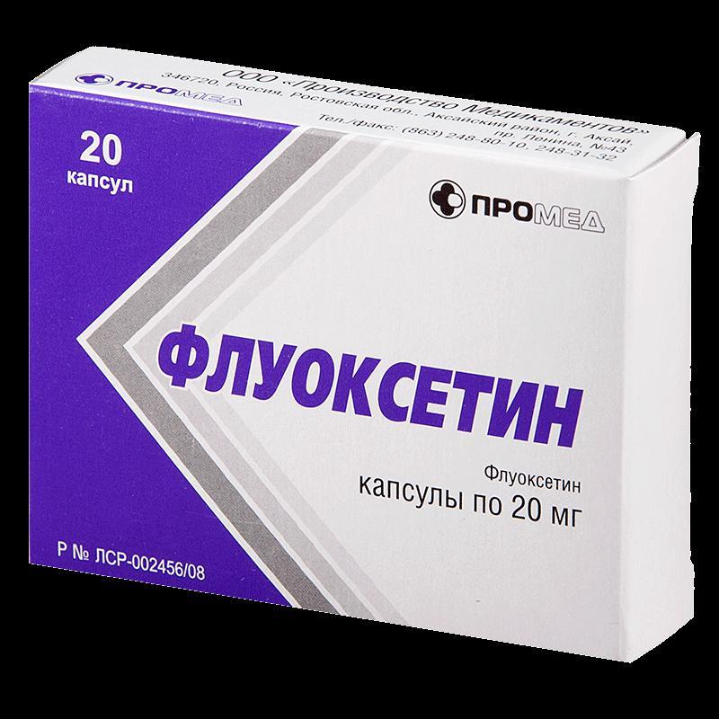 невроз без таблеток
