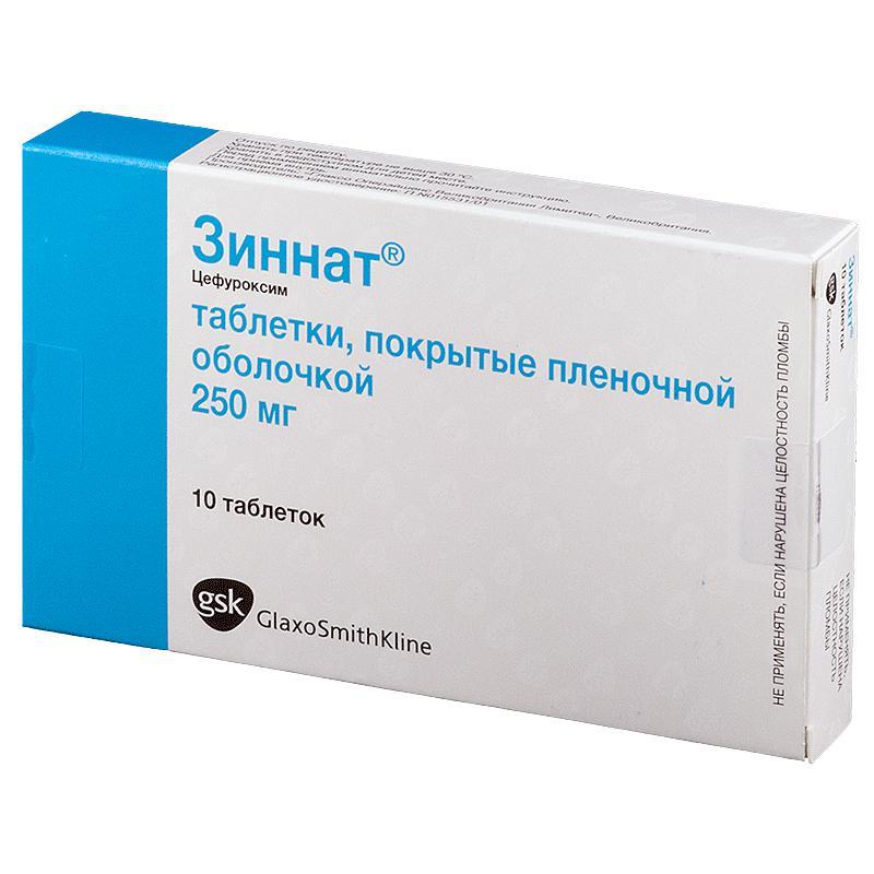 Эритромицин от герпеса на губе