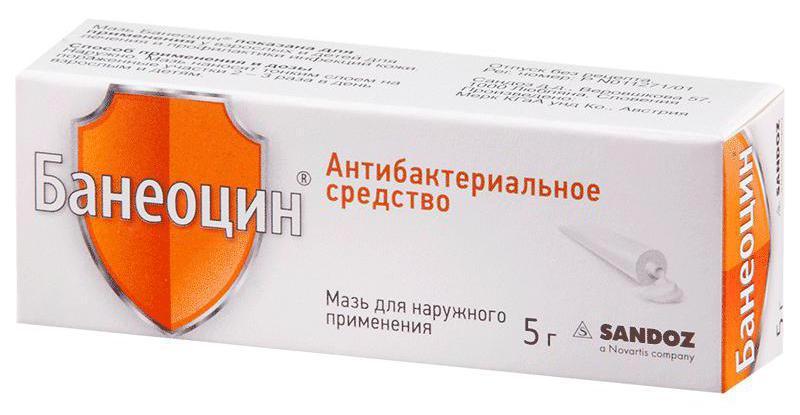 гентамицин инструкция аналоги