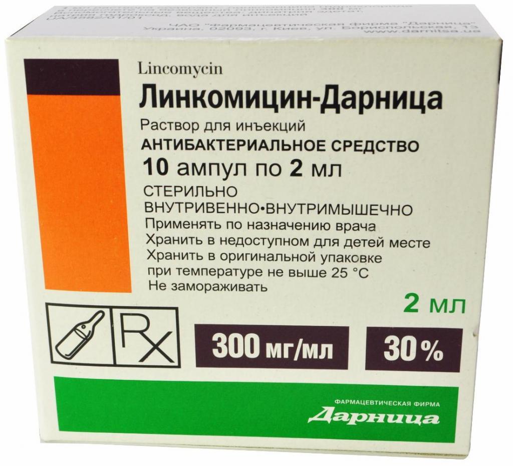 лучший антибиотик при хроническом бронхите