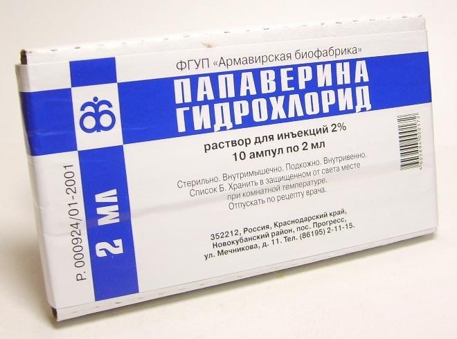 таблетки папаверин - 22 ответа - Беременность - Форум Дети ...
