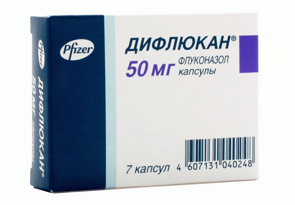 Флуконазол сколько таблеток пить