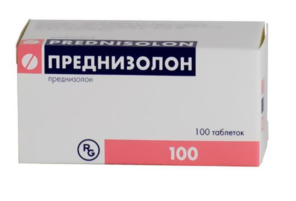 Название лекарственных препаратов на латинском языке