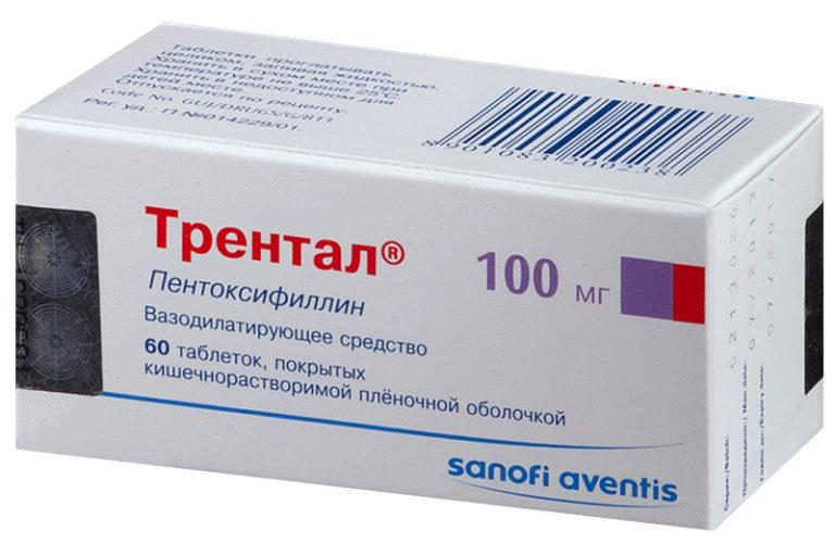 средства для разжижения крови без аспирина