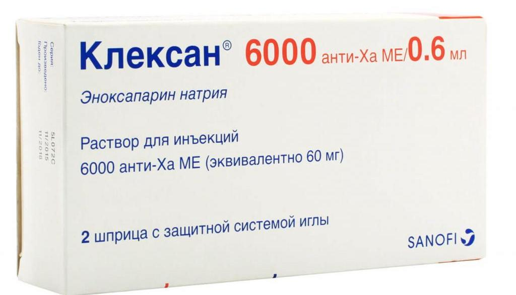ви препараты без аспирина отзывы
