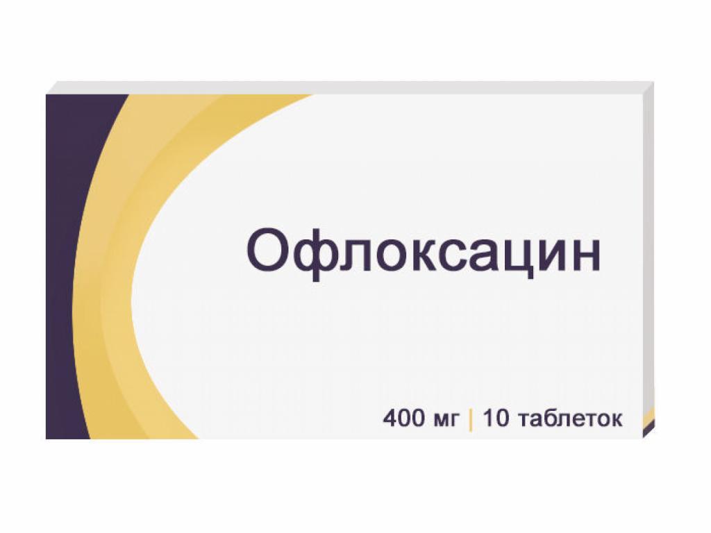 Таблетки от боли в яичниках у женщин 17