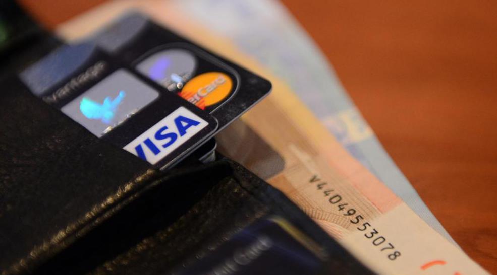 взять кредитную карту по почте
