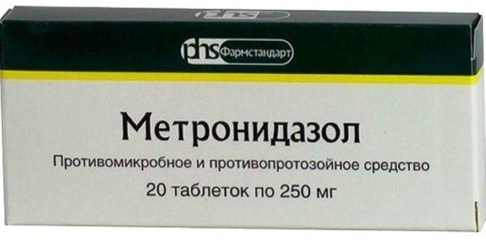 метронидазол фармакологическая группа