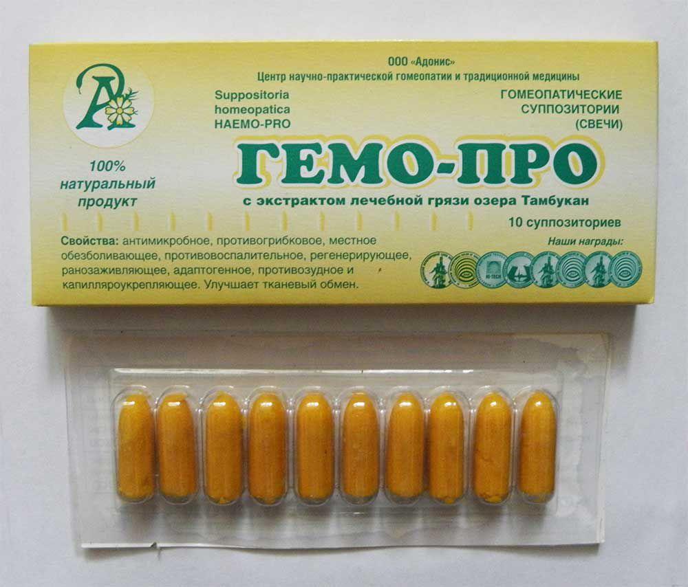 свечи для профилактики простатита и геморроя