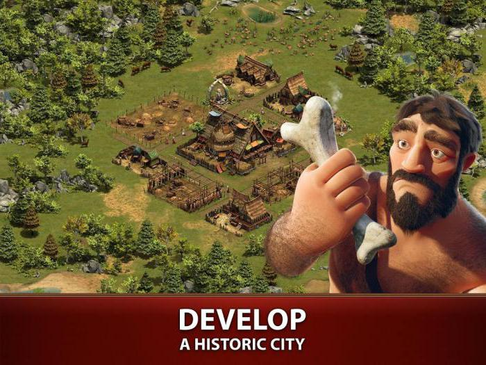 forge of empires чит коды