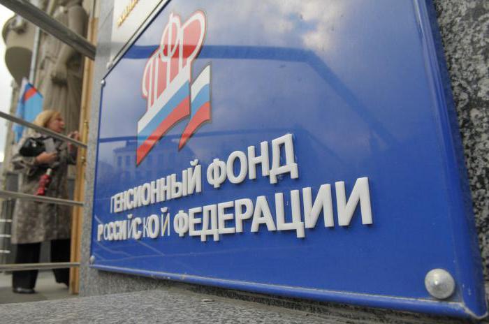 Нпф отказал в единовременной выплате накопительной части пенсии