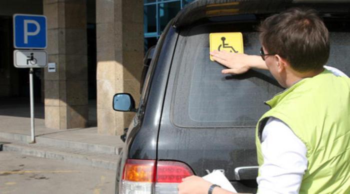 как обжаловать штраф за парковку под знаком