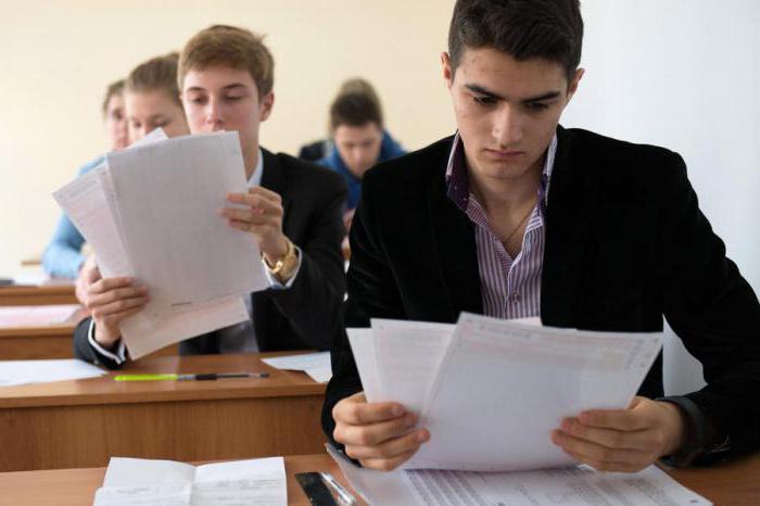 Куда можно поступить после 11 класса с обществознанием