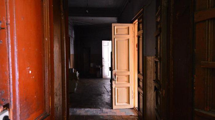 закон расселение коммунальных квартир в санкт петербурге