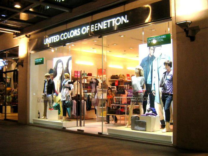 Бенетон магазин одежды