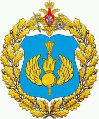 флаг вдв россии символика