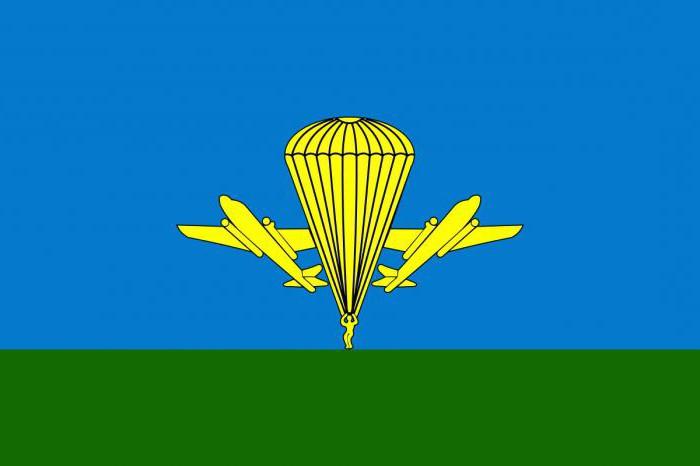 вдв герб и флаг