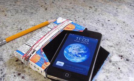 как сделать из бумаги чехол для телефона