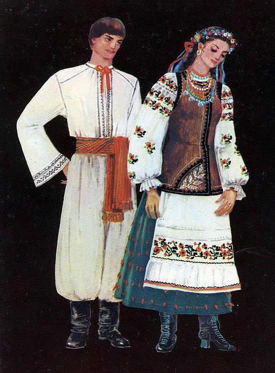 костюмы украинского народа картинки поздравления, словно