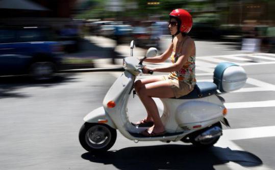 документы на скутер 50