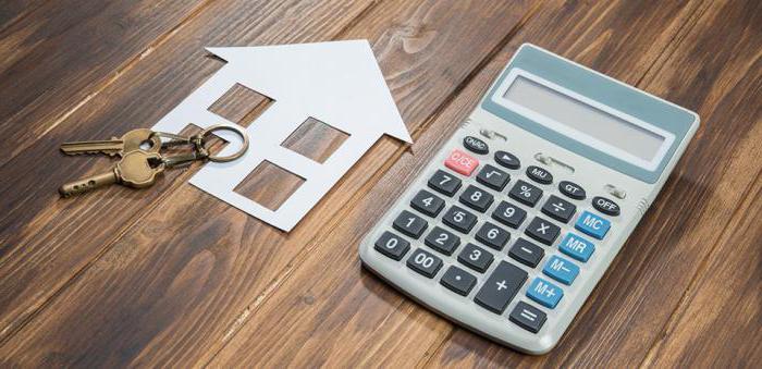 рефинансирование ипотеки почта банк