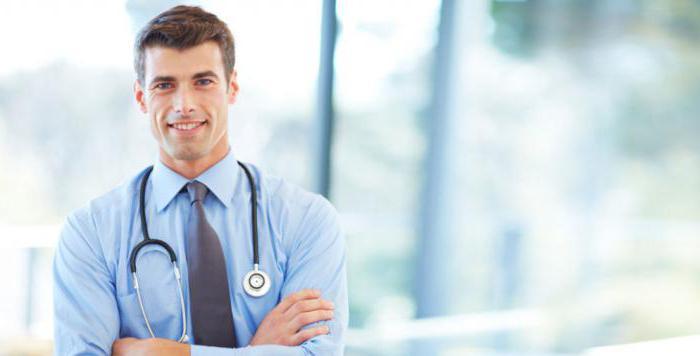Герпес на шее: причины появления и методы лечения