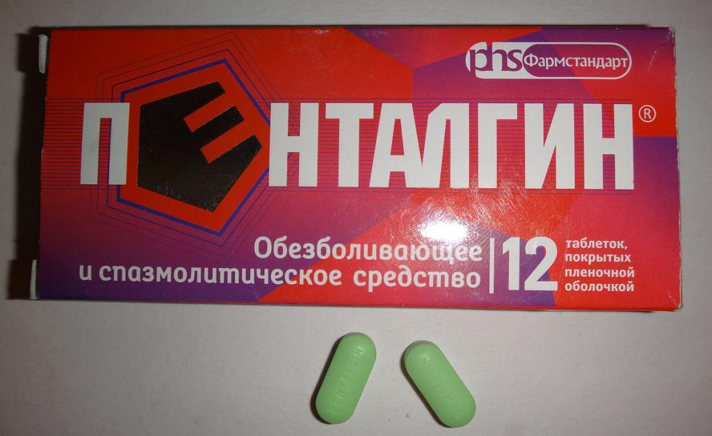 Пенталгин картинка таблетки