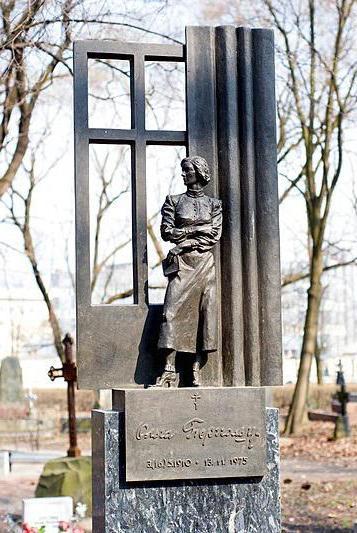 """""""Литераторские мостки"""" Волковского кладбища"""