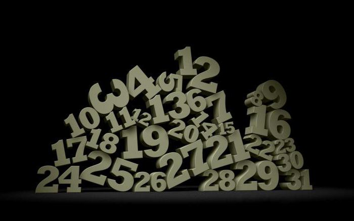 числа великаны и карлики